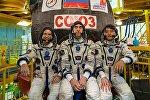 Эл аралык космостук станция экипажы