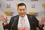 Түштүк кореялык PSY аттуу ырчынын архивдик сүрөтү