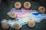 Кыргызстандын картасындагы боз үйдүн моделдери. Архив