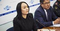 Представитель МИД КР Гулкайыр Балбаева