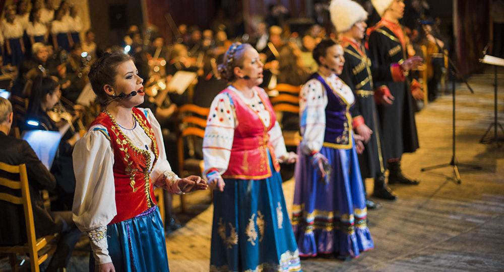 Концерт в честь предстоящего Дня народного единства России в Бишкеке