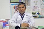 Жогорку даражадагы уролог-андролог Нурлан Эгетаев