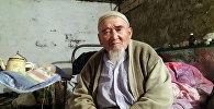 Ош шаарында беш жылдан бери гаражда күн кечирип келген 86 жаштагы Ражап Абдыкааров