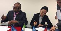 Установление дипломатических отношений со Сьерра-Леоне