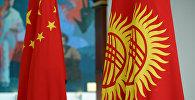 Кыргызстан жана Кытайдын желектери. Архив