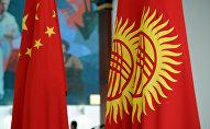 Кыргызстан жана Кытай мамлекетинин желектери. Архивдик сүрөт