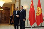 Кытай мамлекеттик кеңешинин премьери Ли Кэцян КРдин премьер-министринин милдетин аткаруучу Сооронбай Жээнбеков менен болгон жолугушту