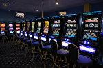 Игровые автоматы в казино. Архивное фото