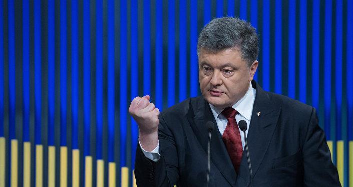 Украина президенти Петр Порошенконун архивдик сүрөтү