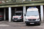 Бишкекское отделение скорой помощи