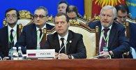 Россиянын премьер-министри Дмитрий Медведев ШКУ мамлекеттеринин өкмөт башчыларынын кеңейтилген жыйынында