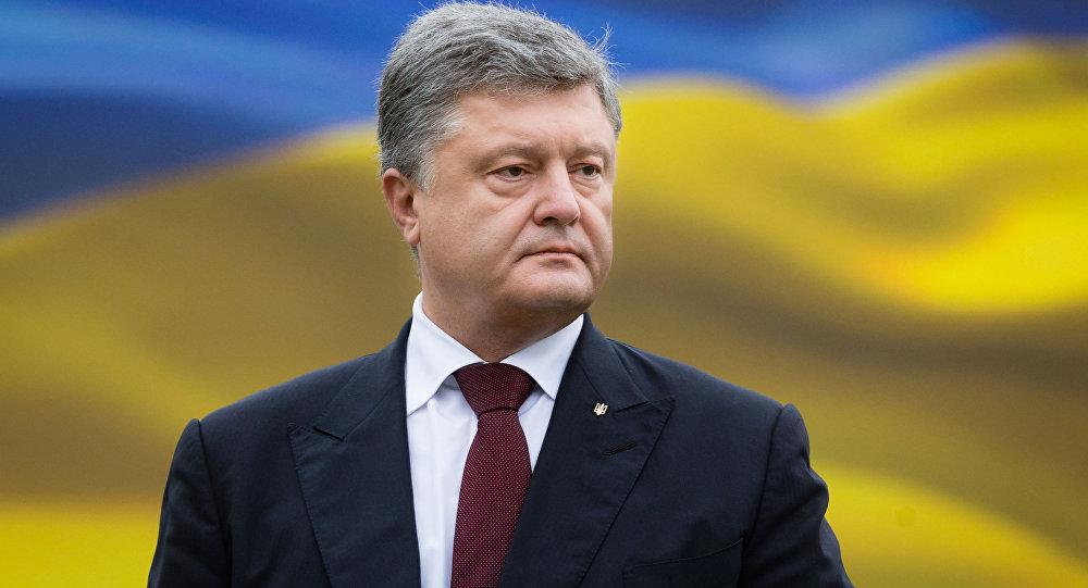Украина президенти Пётр Порошенконун архивдик сүрөтү
