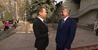 Алмазбек Атамбаев менен Дмитрий Медведев кучакташып көрүштү