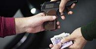 Обмен огнестрельного пистолета с деньгами