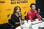 Максат и Чолпон из популярного дуэта Non Stop во время интервью радио Sputnik Кыргызстан