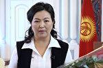 Врач-радиолог Национального центра онкологии при Министерстве здравоохранения Кыргызской Республики, кандидату медицинских наук Узакбаева Банур