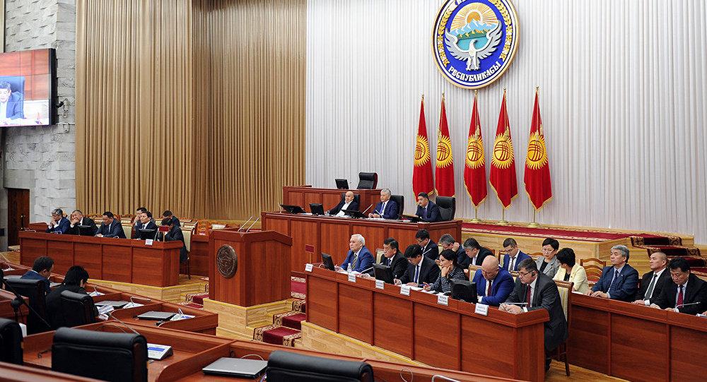 ВКыргызстане заработало новое руководство