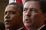 Архивное фото президента США Барака Обамы и директора ФБР Джеймса Коми в штаб-квартире ФБР в Вашингтоне