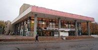 Токтоболот Абдымомунов атындагы Кыргыз улуттук академиялык драма театры. Архивдик сүрөт