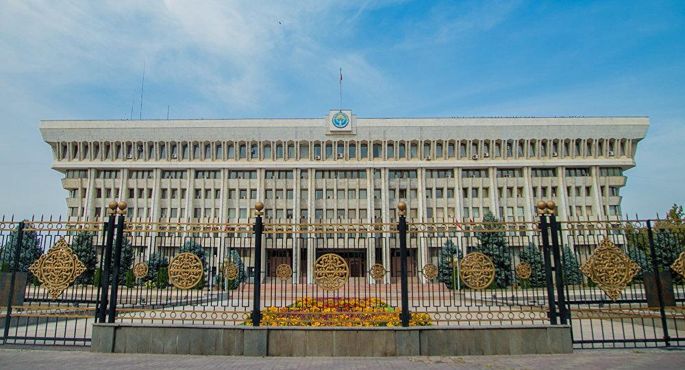 Здание белого Кыргызской Республики. Архивное фото