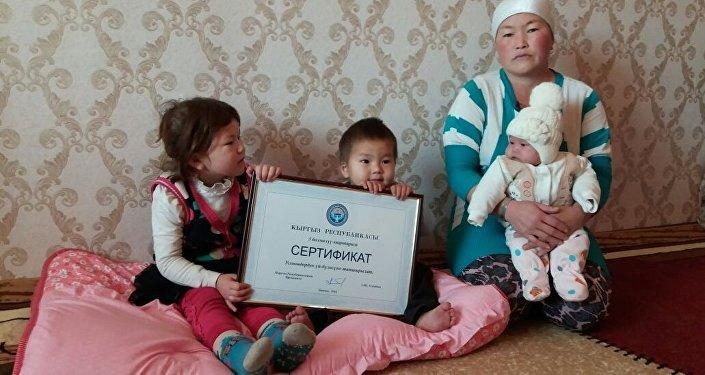 Семья 3-летнего мальчика Исхака с сертификатом на квартиру. Архивное фото