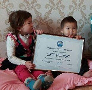 Семья 3-летнего мальчика Исхака с сертификатом на квартиру