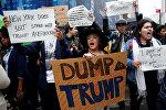 Митинг против избрания Дональда Трампа в Нью-Йорке