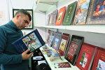 Кыргызстандын туристтик объектилери тууралуу китептер Астана шаарында өтүп жаткан Eurasia Book Fair – 2016 эл аралык китеп көргөзмөсүндө коюлду