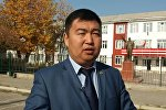 Кара-Суу райондук социалдык өнүктүрүү башкармалыгынын башчысы Куттубек Абдылдаев
