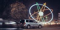 Бишкекте Атомдун планетардык модели конструкциясы