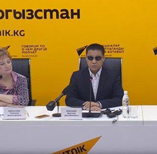 Об инициативе запрета сбыта алкоголя ночью рассказали в пресс-центре Sputnik Кыргызстан