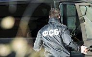 Сотрудник Федеральной Службы Безопасности России. Архивное фото