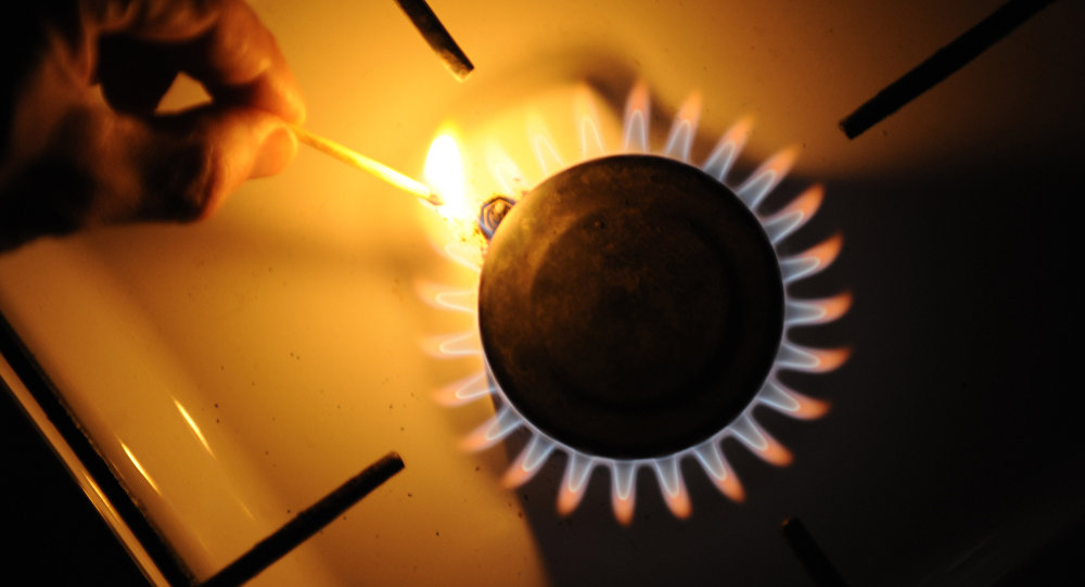 Газ плитасы. Архив