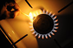 Газ плитасы. Архивдик сүрөт