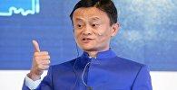 Архивное фото исполнительного председателя Alibaba Group Джек Юн Ма