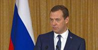 Результат отрицательный – Медведев оценил итоги губернаторства Саакашвили
