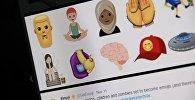 Снимок с социальной сети twitter пользователя Emoji. Новые эмодзи которые появятся в стандарт Unicode 10.0 в 2017 году