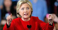Архивное фото бывшего кандидата в президенты США от Демократической партии Хиллари Клинтон