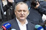 Молдованын Социалисттер партиясынын башчысы Игорь Додон