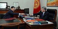 Президент КР Алмазбек Атамбаев на встрече с председателем Государственного комитета национальной безопасности страны Абдилем Сегизбаевым