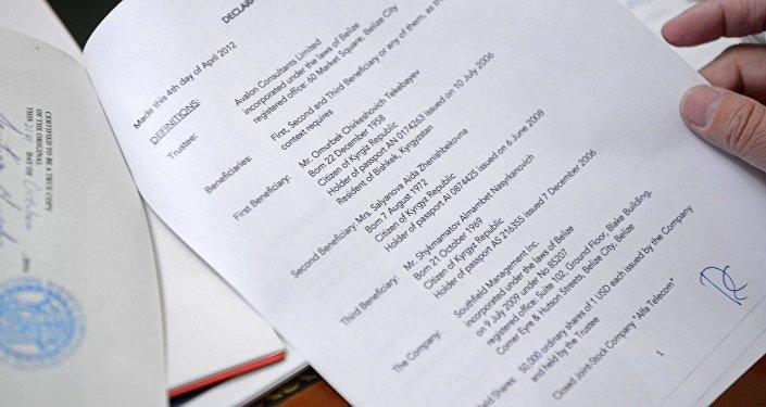 Бүгүн президент Алмазбек Атамбаев УКМКнын төрагасы Абдил Сегизбаевди кабыл алганын мамлекет башчынын маалымат кызматынан кабарлашты
