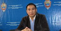 Архивное фото руководителя пресс-службы ГКНБ Рахата Сулайманова