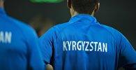 Кыргызстандын футбол боюнча курама командасынын оюнчулары. Архив