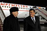 Премьер-министр Сооронбай Жээнбеков Евразия өкмөт аралык кеңешинин кезектеги жыйынына катышуу үчүн Москвага келди