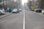 Бишкектеги Орозбеков көчөсүнө жүргүзүлгөн оңдоо иштери аяктап, жол каттам ачылды