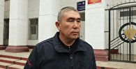 Ош шаарынын жана Ноокат, Кара-Суу райондорунун коменданты Малик Нурдинов. Архив