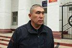 ИИМдин түштүк аймагы боюнча уюшкан кылмыштуулукка каршы күрөшүү башкармалыгынын башчысы Малик Нурдинов