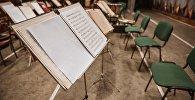 Партитура или нотная запись. Архивное фото