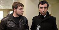 Слева направо: пранкеры Лексус (Алексей Кузнецов) и Вован (Владимир Кузнецов). Архивное фото