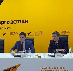 О проблемах госипотеки рассказали в пресс-центре Sputnik Кыргызстан